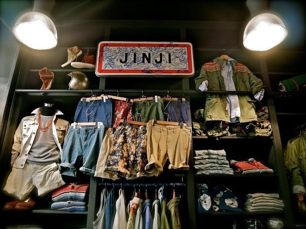 Jinji (© LRD / Time Out Paris)