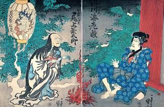 Urameshiya – Art of the Ghost