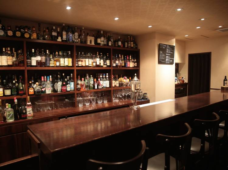Bar Helissio