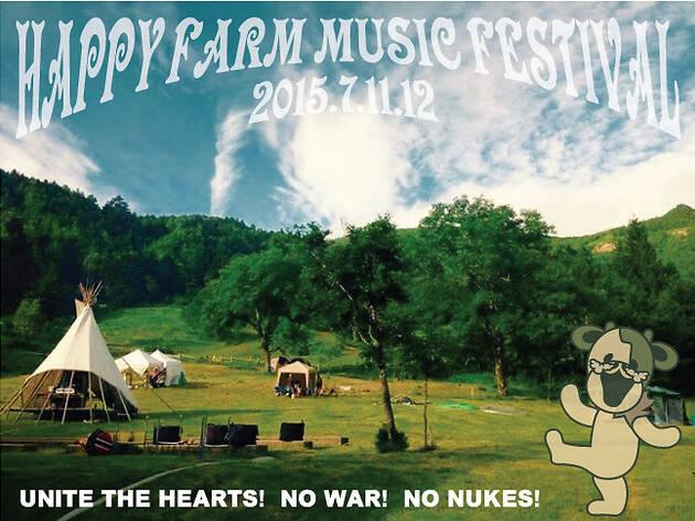 HAPPYFARM MUSIC FESTIVAL 2015
