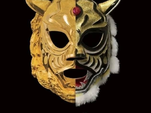 初代タイガーマスク黄金伝説フェア