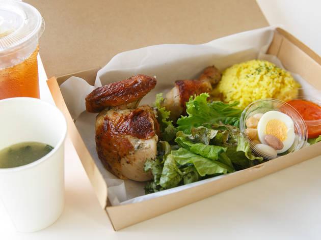 Rotisserie Chicken Alze