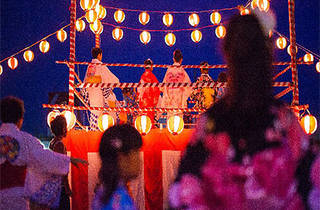 Azabu-Juban Noryo Festival 2015