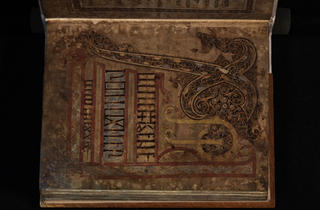 (St Chad gospels, Vellum, AD 700–800, Used by permission of the Chapter of Lichfield Cathedral)