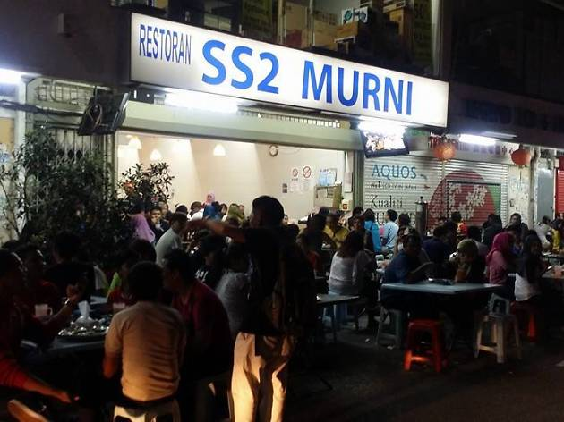 Restoran Murni SS2