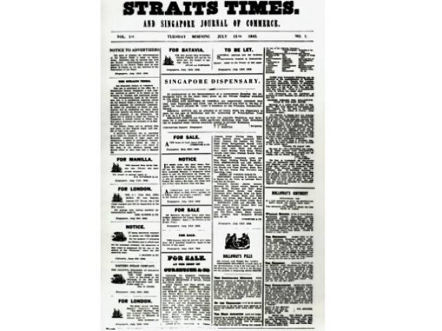 ST July 15, 1845