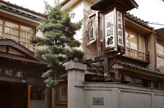 東京、和風旅館10選