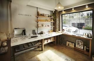 Design Shop 54