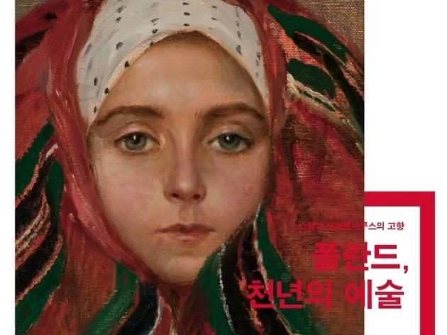 포포인츠 바이 쉐라톤 서울 남산의 서머 패키지