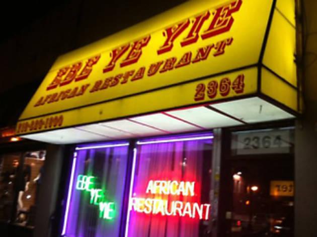 Ebe Ye Yie