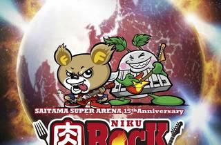 SAITAMA SUPER ARENA 15th Anniversary 肉ロックフェス