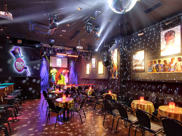 Touch Music Karaoke Bar