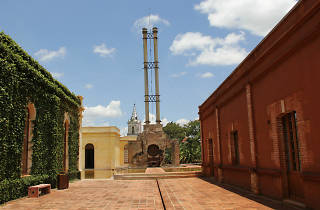 Centro de las Artes de San Agustín, Oaxaca