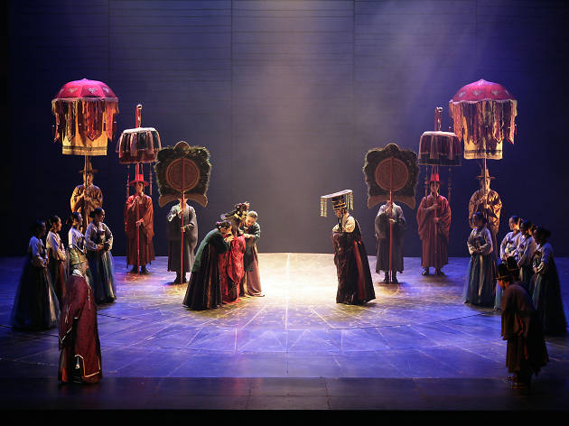The Last Empress | Theater in Seoul