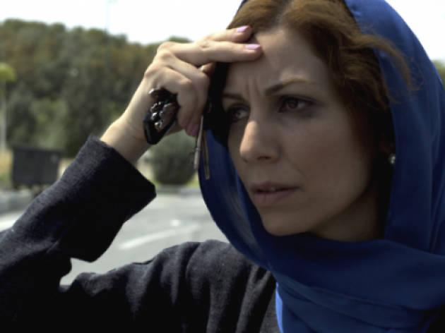 FOCO: Bani Khoshnoudi