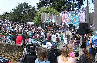 Jerry Garcia Amphitheater