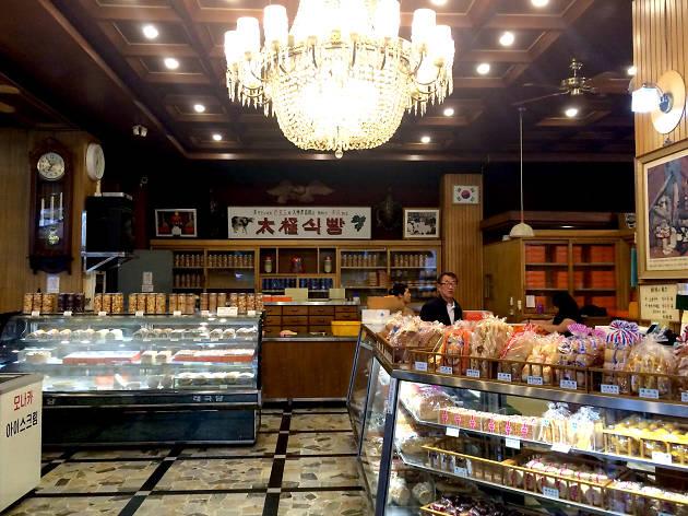 서울의 오래된 빵집을 찾아서