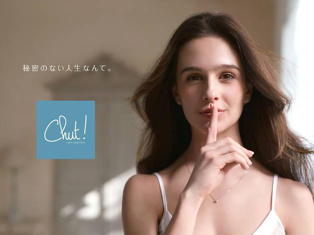 Chut! INTIMATES 錦糸町テルミナ店