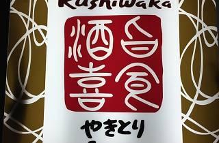 Kushiwaka