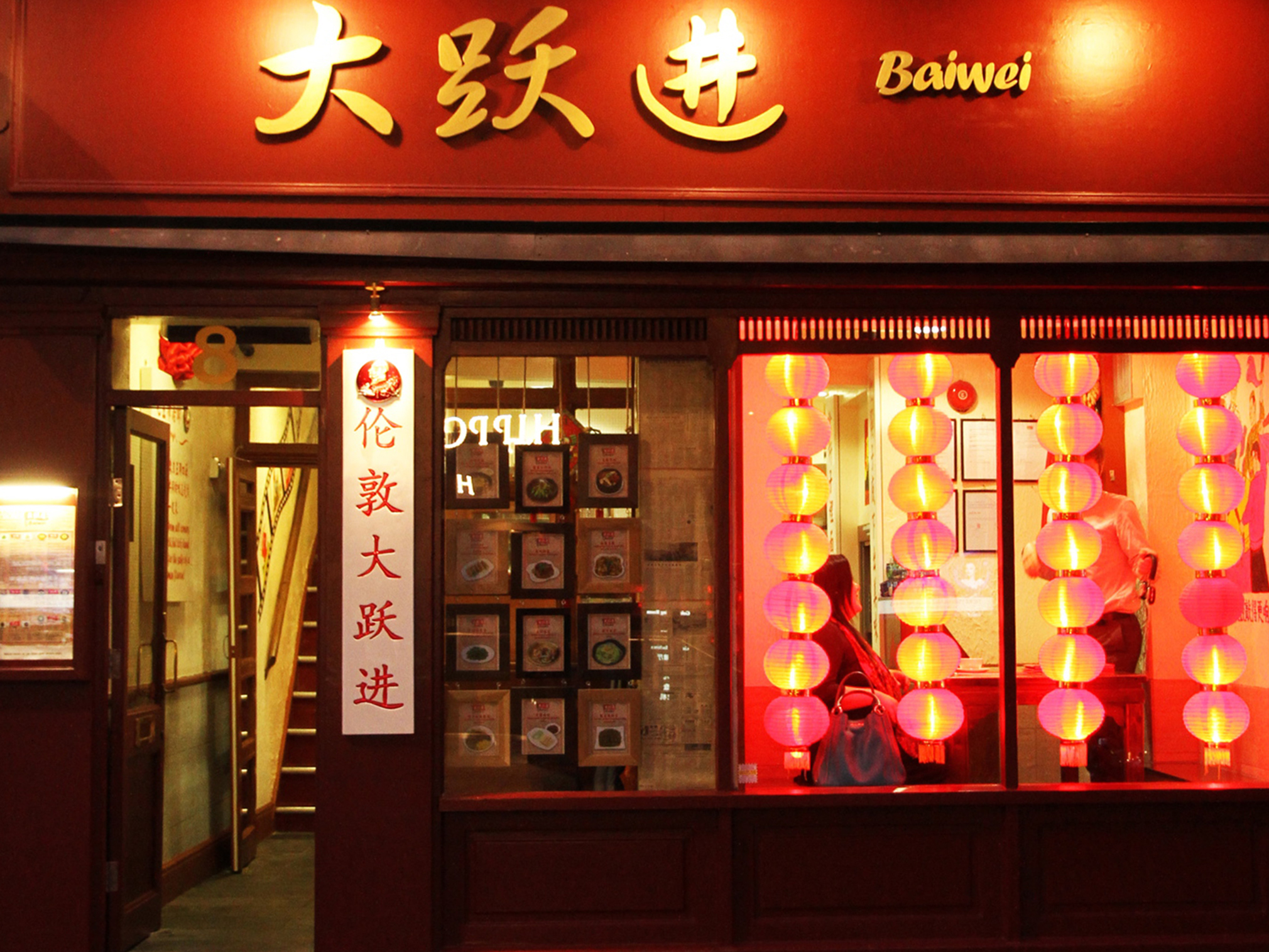 Where to eat in chinatown time out london for Asian cuisine restaurant