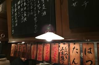 Nihon Saisei Sakaba