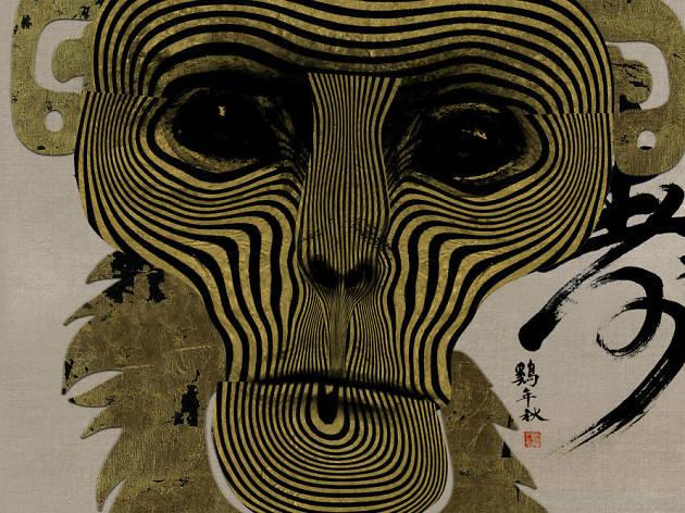 An Ape's Progress - Manchester Jazz Festival