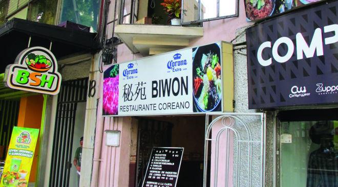 El barrio coreano de la Ciudad de México