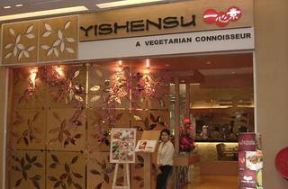 Yishensu