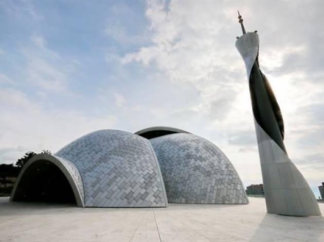 Rijeka Mosque & Islamic Centre