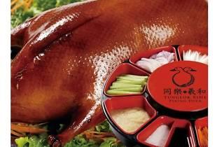Tunglok XiHe Peking Duck