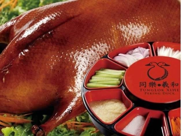 TungLok XiHe Peking Duck (Orchard Central)