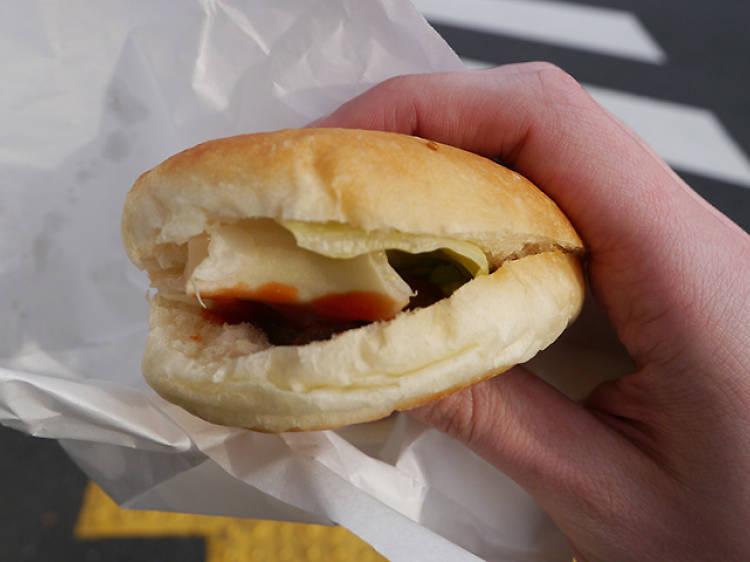 Tateishi Burger