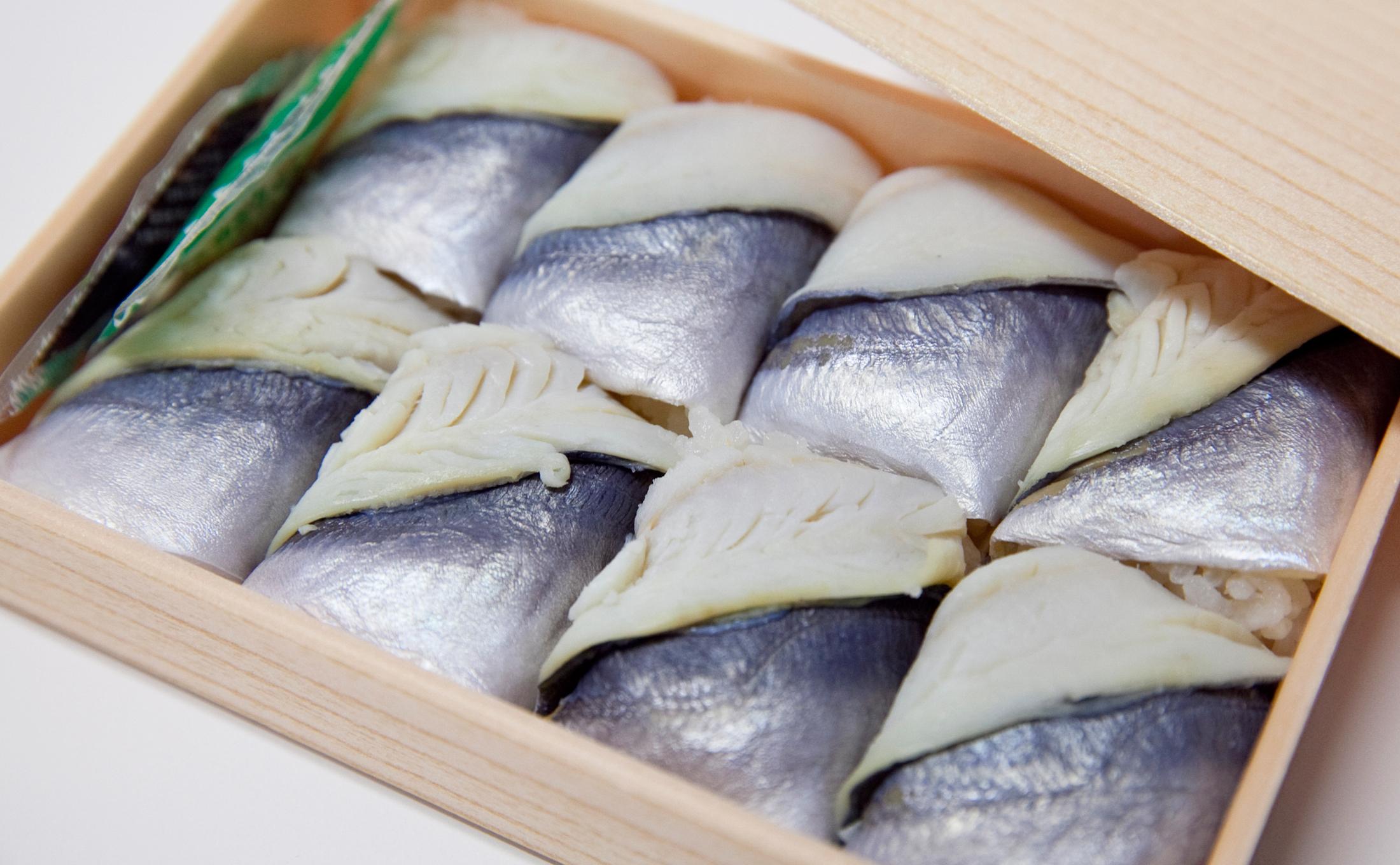 Mackerel Oshizushi (Kanagawa)