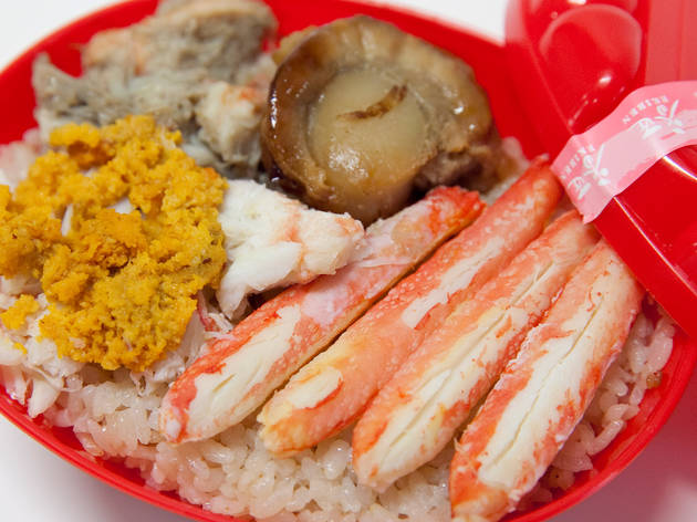 Crab Rice (Fukui)