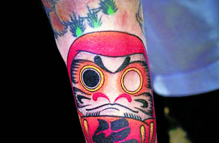 Red Bunny Tattoo