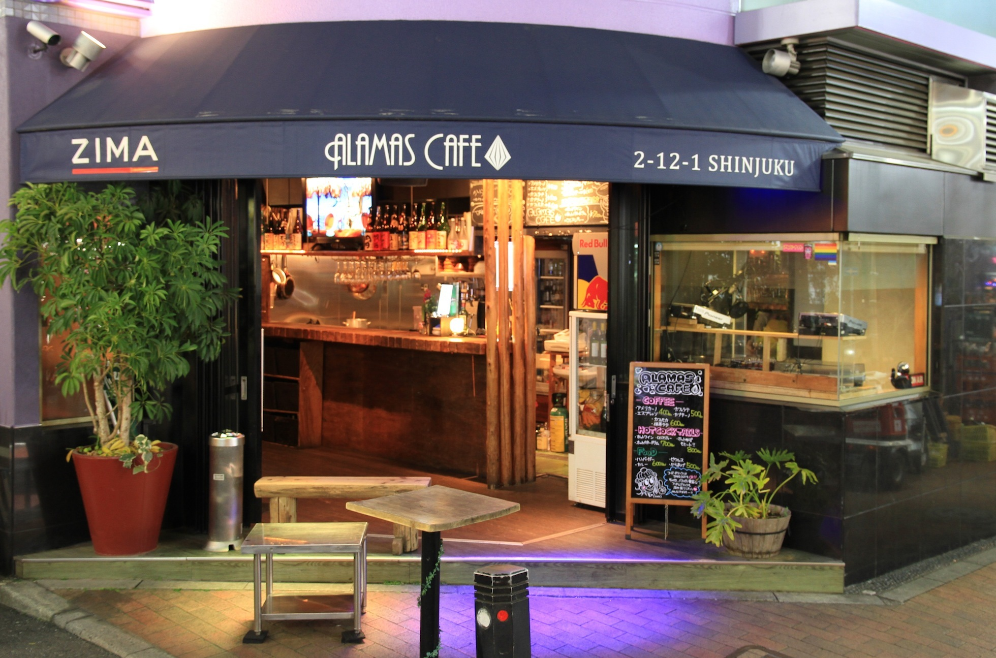 Alamas Cafe | Time Out Tokyo