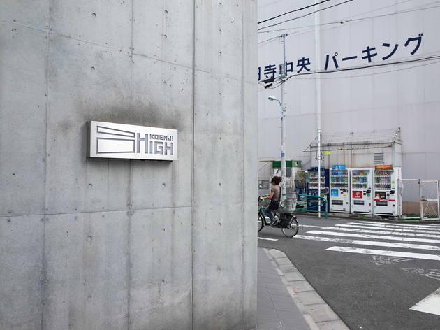 Koenji High | Time Out Tokyo