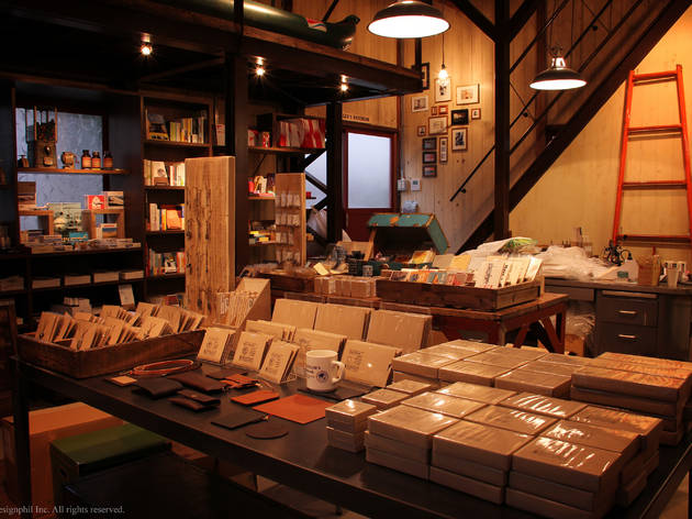 Traveler's Factory | Time Out Tokyo