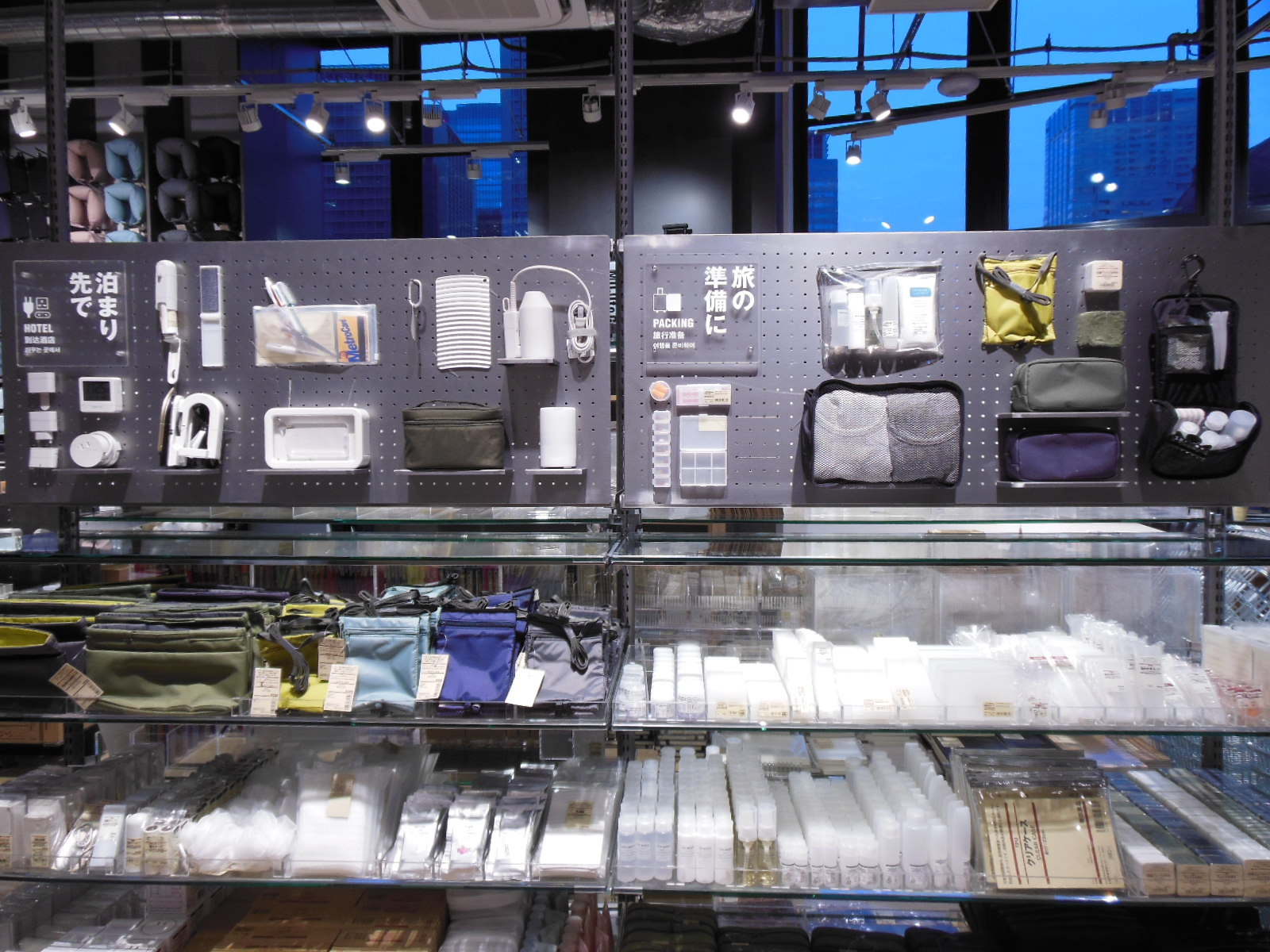 Muji to Go | Time Out Tokyo