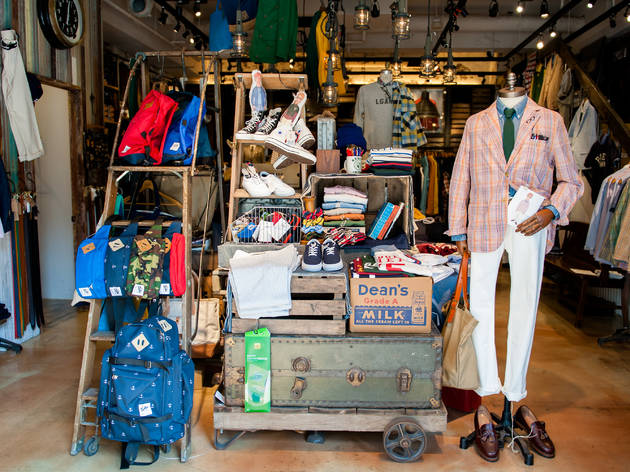 Rugged Factory | Time Out Tokyo