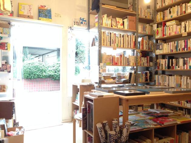 Sunny Boy Books | Time Out Tokyo