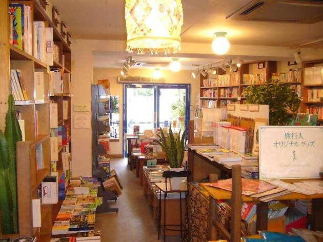 Nomad Books | Time Out Tokyo