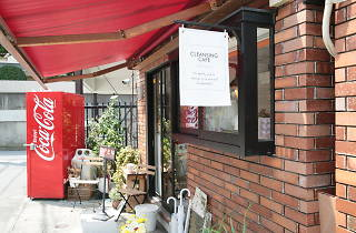 Cleansing Cafe 代官山