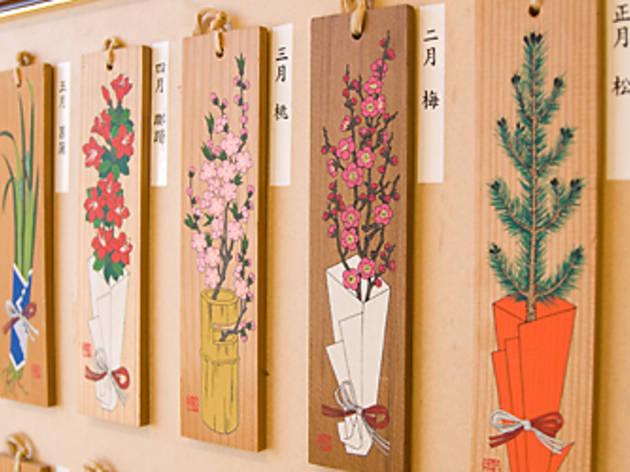 Nezu Shrine 'Tsukinami Hana Mifuda' | Time Out Tokyo