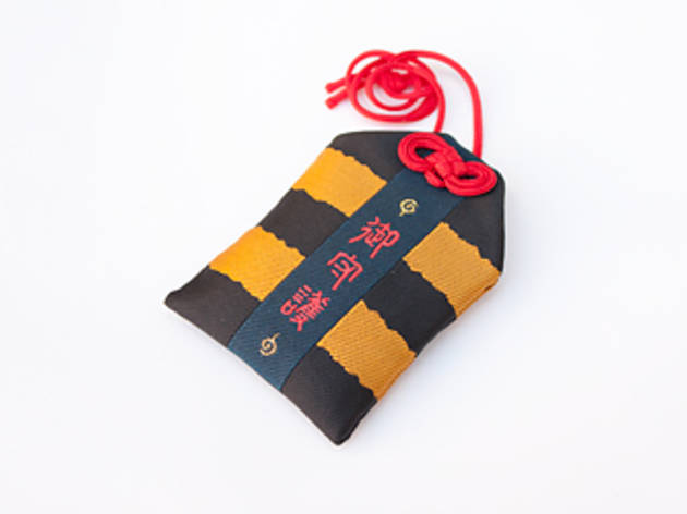 Akagi Shrine amulet | Time Out Tokyo