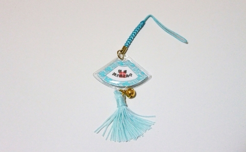 Suwa Shrine 'Fujimi Kaiun Amulet' | Time Out Tokyo