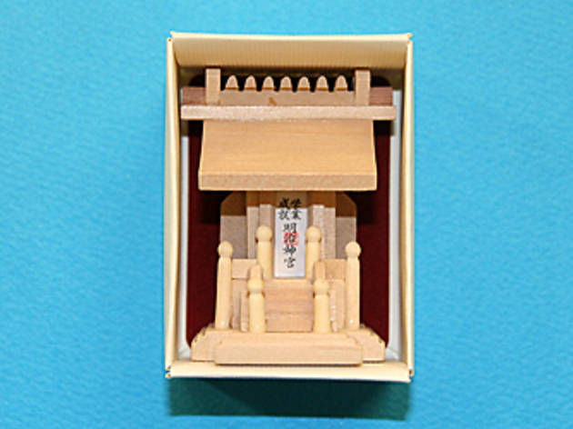 Meiji Shrine 'Academic Success Amulet' | Time Out Tokyo