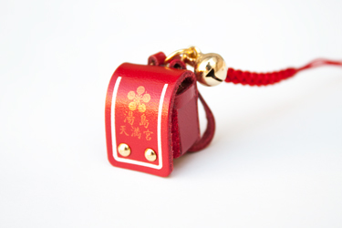 Yushima Tenjin 'School Backpack Amulet' | Time Out Tokyo
