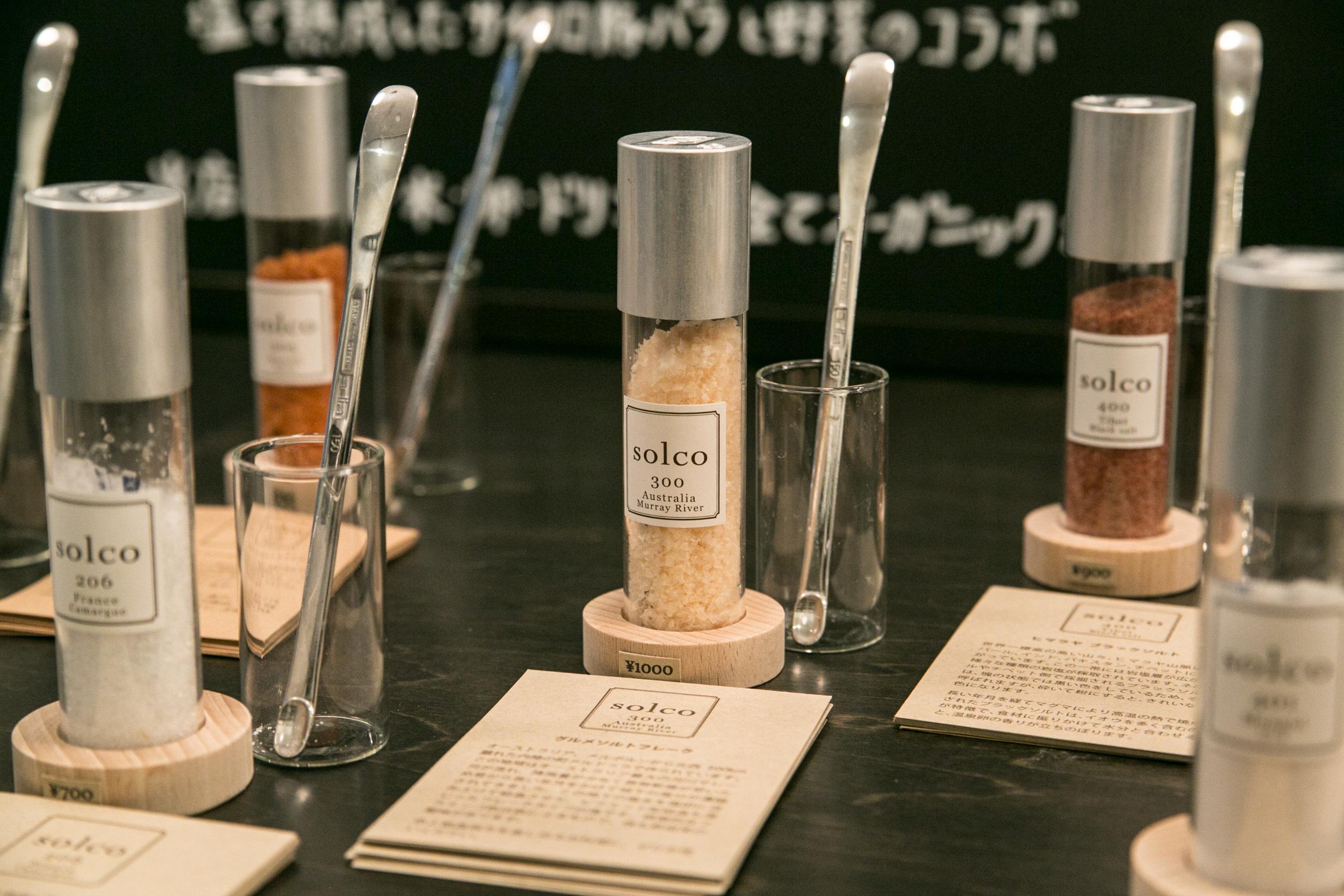 おにぎり片手に39種類の塩が味わえる店 solcoに行ってきた
