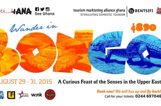 WANDER in BONGO  29th-31st August